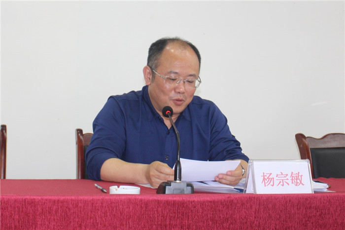 工会主席杨宗敏作工会工作等报告.JPG