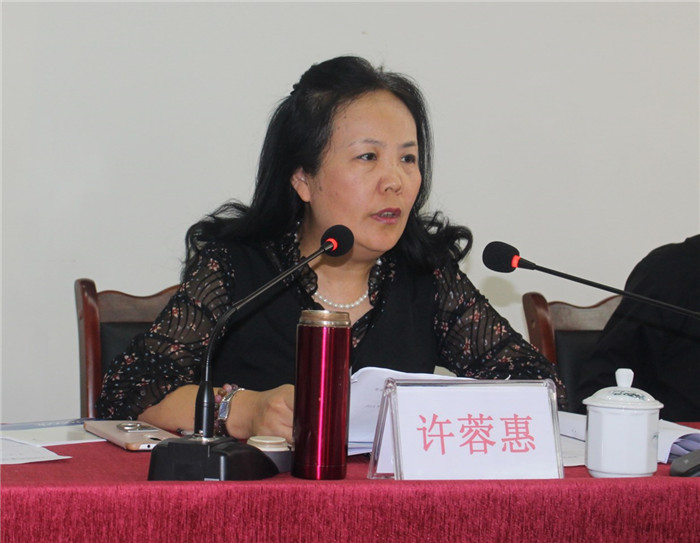 局工会主席许蓉惠致辞.JPG