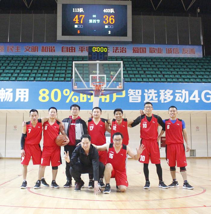 113队夺得局川南片区职工篮球赛亚军