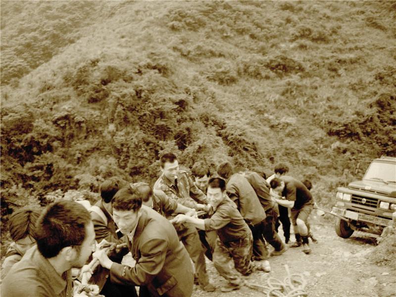 一组老照片 带你了解113地质人的精神