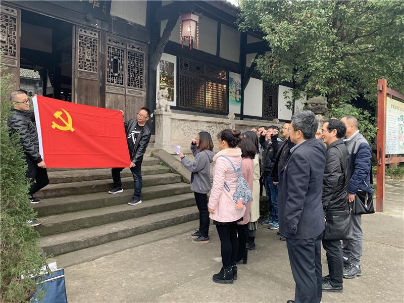 113队第四党支部组织党员到纳溪区护国战争纪念馆开展主题党日活动