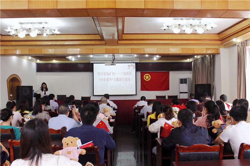 113队青年理论学习小组荣获省直机关青年学习标兵(集体)